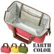 ランチバッグ保冷バッグがま口タイプ2段Mソフトタイプアースカラー