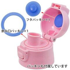 キャップユニット子供用水筒部品SDC4・SKDC4用スケーター