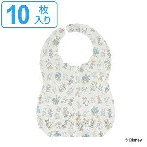 ベビーエプロン ミッキーマウス ミッキースケッチ 紙エプロン 10枚入 ディズニー キャラクター ( 使い捨てエプロン ベビー 赤ちゃん 不織布 使い捨て ペーパーナプキン よだれかけ 防水 )