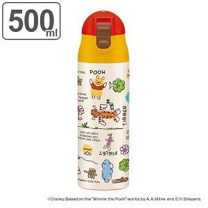 調乳用ボトル くまのプーさん スケッチ ステンレス製 500ml ロック付き キャラクター ( 調乳 水筒 ポット 保温 保冷 プーさん ステンレスボトル ミルク作り 粉ミルク用 )【39ショップ】