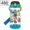水筒 プラスチック ストロー ワンプッシュストローボトル トミカ 480ml 子供 ( ストローホッパー ワンプッシュボトル…