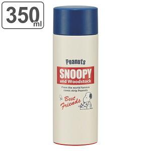 水筒 マグ 350ml 超軽量 コンパクト ステンレス PEANUTS スヌーピー レトロラベル ( SNOOPY 保温 保冷 直飲み マグボトル ミニボトル 直のみ すいとう スリム ボトル ステンレスボトル 軽量 軽い