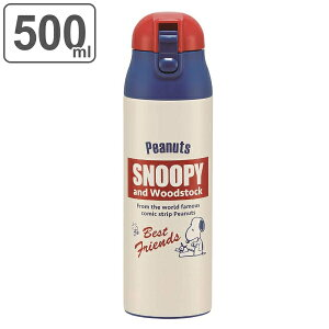 水筒 マグ ステンレス 500ml ワンプッシュ PEANUTS スヌーピー レトロラベル ( SNOOPY 保冷 保温 直飲み マグボトル 軽量 キャラクター 直のみ 軽い ステンレスボトル ダイレクトボトル すいとう