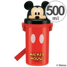 子供用水筒 ミッキーマウス ダイカット シリコンストロー付 500ml プラスチック製 ( ストローホッパー ストローボトル すいとう ストロー付 ミッキー ディズニー ) 【39ショップ】