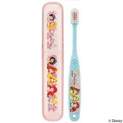歯ブラシ・ケースセットデンタルキットディズニープリンセス子供用キャラクター