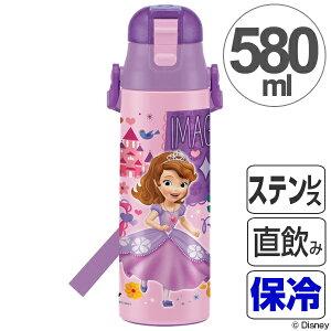子供用水筒 ちいさなプリンセスソフィア 直飲み ワンプ...