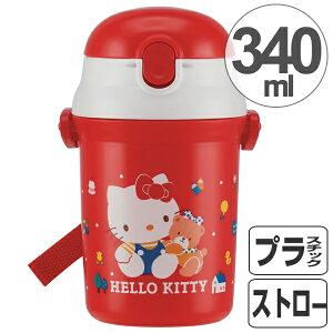 子供用水筒 ハローキティ 80's シリコンストローボトル ストロー付 340ml キャラクター ( 軽量 食洗機対応 ストローホッパー プラスチック製 ストローボトル すいとう レトロ キテ