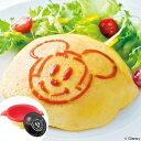 電子レンジ対応 オムライスメーカー 丸型 ミッキーマウス ケチャッププレート付き ( 調理器具 レンジ容器 レンジ…