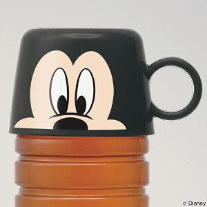 ペットボトルキャップ コップ ミッキーマウス キャラクター ( ペットボトル用 パーツ 部品 取付コップ 水筒になる 水筒 すいとう ミッキー ディズニー )【39ショップ】