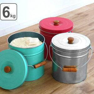 米びつ 6kg 丸型 トタン 袋のまま ( 米櫃 ライスボックス こめびつ 米ストッカー コメビツ お米入れ お米収納 お米保存 6キロ 袋ごと そのまま ペットフード ドッグフード おしゃれ レトロ )
