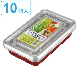 使い捨て容器 ディッシュパック M 10個入 21×13.3×3.5cm ( フードパック 使い捨て 容器 日本製 使い捨てパック お弁当容器 お弁当箱 弁当箱 パック ランチボックス プラスチック容器 長方形 お