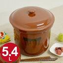 漬物容器 切立かめ 3号 5.4L 蓋付き 陶器 ( 漬物樽 つけもの容器 漬け物容器 ぬか漬け 漬けもの 漬物器 かめ…