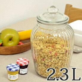 保存容器 アンティーククッキージャー ストッカー ガラス製 2.3L ( ガラス容器 キャニスター 保存瓶 ガラスジャー ガラス保存容器 ガラスクッキージャー 調味料容器 米びつ レトロ ) 【39ショップ】
