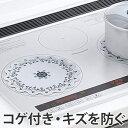 IHヒーターマット 直径21cm 焦げ付き防止 リーフ柄 1枚入り シリコンコート ( IHマット キッチン用品 キッチン…
