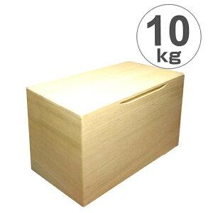 米びつ 桐製 10kg 無地 ( 送料無料 米櫃 ライスボックス ライスストッカー 10kg用 10キロ 桐 和風 桐製米びつ お米 収納 キッチン収納 ストッカー 保存 キッチン こめびつ ) 【39ショップ】