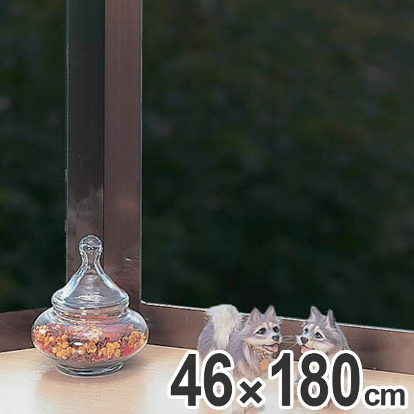 スモーク窓貼りシート GP-4691 46cm×180cm ( 遮熱シート 遮熱フィルム 遮光 窓 マド エコ 節電 ) 【5000円以上送料無料】