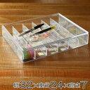 クリアケース ふた付き 18分割 透明 プラスチック 収納 デスコシリーズ ( 小物収納 小物入れ 小物ケース 小箱 クリア…