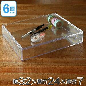 クリアケース 書類 浅型 ふた付き 6個セット A4対応 書類整理 収納 デスコシリーズ ( 送料無料 小物収納 小物入れ 収納ケース スタッキング 積み重ね プラスチック フタ付き 文箱 文具 文房