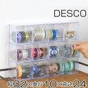 小物入れ 引き出し ミニ プラスチック クリア 卓上 透明 収納 3段×4列 デスコシリーズ ( 小物収納 小物ケ…