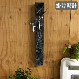 振り子時計 壁掛け EDGE PILLAR マーブルグレー ( 送料無料 アナログ 時計 壁掛け時計 インテリア 雑貨 壁掛け 振り子 掛時計 とけい クロック 掛け ウォールクロック かけ時計 高さ 約60cm 60 )【5000円以上送料無料】