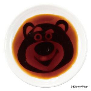 醤油皿 9cm トイ・ストーリー ロッツォ ディズニー キャラクター ( 電子レンジ対応 食洗機対応 小皿 絵柄 浮き出る 絵柄入り 豆皿 和食器 白 )【39ショップ】