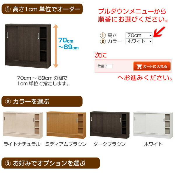 Buy it and earn 350 points! About Points  sc 1 st  Rakuten & interior-palette | Rakuten Global Market: Order Windows storage ... pezcame.com