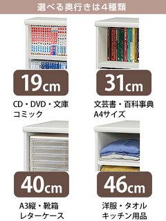 オーダー本棚壁面収納オーダーラックタフ棚板幅60-70cm奥行31cm高さ211cm