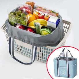 レジカゴバッグ アンカー2 クールショッピングバッグ 26L ( エコバッグ 買い物バッグ 保冷バッグ レジかごバッグ ショッピングバッグ 保冷ショッピングバック 買い物袋 レジバッグ エコロジーバッグ 買い物鞄 レジかご型 )【39ショップ】
