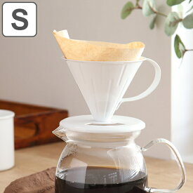 コーヒードリッパー S ブラン blanc ステンレス製 ホーロー 日本製 ( ドリッパー コーヒー 一人用 ドリップコーヒー 琺瑯 珈琲 ドリッパーコーヒー 自分用 1杯 コーヒー用品 白 )【39ショップ】