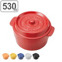 弁当箱 2段 ココポット ラウンド 丸型 530ml ( 送料無料 お弁当箱 ランチボックス 食洗機対応 日本製 シール蓋…