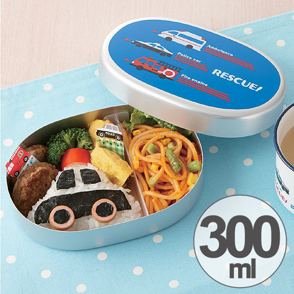 弁当箱 はたらくくるま 300ml 子供用 アルミ弁当箱 アルミ製 日本製 車 くるま柄 ( 子供 お弁当箱 ランチボックス 子ども キッズ 子供用お弁当箱 アルミ 子ども用 くるま )【5000円以上送料無料】