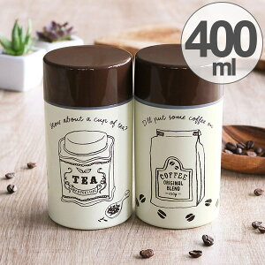 茶筒 大 400ml coffee tea ( お茶容器 茶葉容器 保存容器 キャニスター ストッカー 茶葉入れ 茶缶 コーヒー粉保存 コーヒー豆保存 茶葉保存 お茶葉保存 お茶葉容器 お茶っぱ入れ キッチン雑貨 )