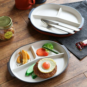 ランチプレート 27cm 皿 オベロ おしゃれ プラスチック 食器 日本製 ( 食洗機対応 器 電子レンジ対応 お皿 アウトドア プレート 仕切り皿 仕切り 仕切りプレート ワンプレート ランチ皿 大皿