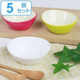 ボウル 10cm プラスチック ボンビュッフェ Bonbuffet 皿 食器 洋食器 日本製 同色5個セット ( 食洗機対応 電子レンジ対応 小鉢 お皿 白い食器 豆鉢 深皿 丸 フルーツカップ デザートボウル 白 )【39ショップ】