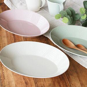 プレート 26cm プラスチック プンティーノ Puntino オーバルプレート 皿 食器 洋食器 日本製 ( 食洗機対応 電子レンジ対応 カレー皿 白い食器 お皿 パスタ皿 深皿 楕円 オーバル 白 積み重ね 山