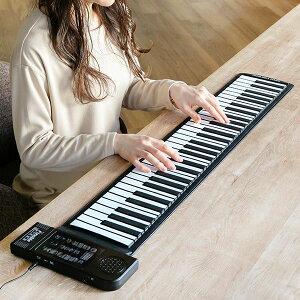 ピアノ 電子ピアノ コンパクト 61鍵盤 ロールアップピアノ ( 送料無料 ロールピアノ 電子ロールピアノ 電子キーボード 巻ける 折りたたみ 持ち運び ポータブル たためる スタンド不要 コン