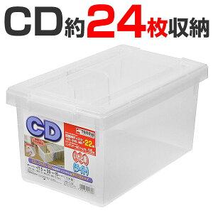 CD収納ケース いれと庫 CD用 ライト ( 収納ケース メディア収納ケース フタ付き プラスチック製 収納ボックス CD用 ゲームソフト 仕切り板付き ) 【39ショップ】