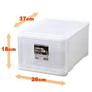 レターケース プレクシー A4サイズ S 単品 ( 小物ケース 収納ケース 収納ボックス 書類ケース 引き出し 小物 CD DVD PSP 収納 小物入れ 卓上 プラスチック ) 【39ショップ】