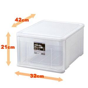 レターケース プレクシー B4サイズ L 単品 ( 小物ケース 収納ケース 収納ボックス 書類ケース 引き出し 小物 CD DVD PSP 収納 小物入れ 卓上 プラスチック ) 【39ショップ】