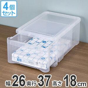 収納ボックス プレクシー ケース S A4 サイズ 日本製 4個セット ( 小物ケース 収納ケース レターケース レターボックス 書類ケース 引き出し クリア 透明 小物 収納 小物入れ プラスチック 積