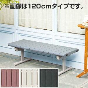 【法人限定】 ベンチ クイックステップベンチ 背なし 折りたたみ式 150cm 3〜4人用 ( 送料無料 長椅子 プラスチック 樹脂製 ) 【39ショップ】