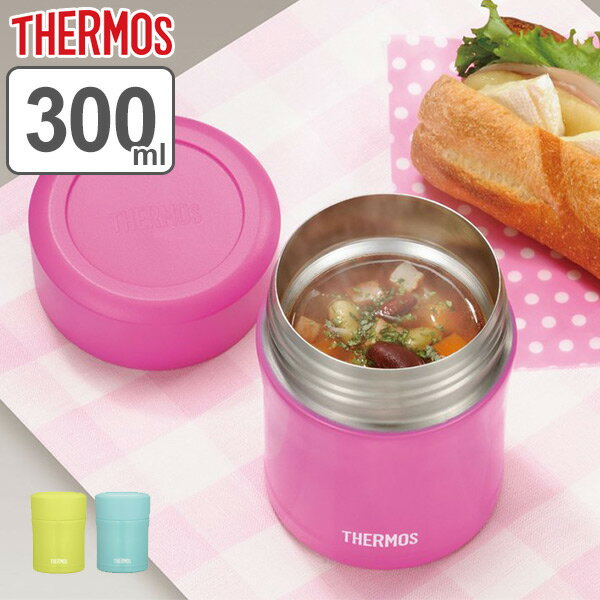 Thermal lunch box spellar thermos (thermos) vacuum insulated food container 300 ml JBJ-301 (Bento box warm insulated lunchbox lunch box lunch pot stainless ... & interior-palette | Rakuten Global Market: Thermal lunch box ... Aboutintivar.Com