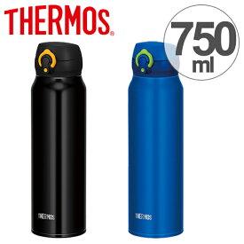 水筒 サーモス thermos 真空断熱ケータイマグ 直飲み 750ml JNL-753 ( 軽量 ステンレスボトル マグ 魔法瓶 保温 保冷 マグボトル ステンレス 水筒 スポーツボトル )