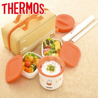 保温盒饭午餐保温瓶膳魔师(thermos)miffi DBQ-252B(支持盒饭保温洗碗机的午餐盒保冷盒饭)
