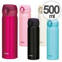 水筒 サーモス(thermos) 真空断熱ケータイマグ 直飲み 500ml JNL-502 ( 軽量 ステンレスボトル マグ 魔法瓶 保…