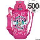 子供用水筒 サーモス 真空断熱スポーツボトル ミニーマウス ステンレスボトル 500ml FFZ-501FDS ( 保冷専用 子供用 水筒 thermos ステンレス製 ミニー ディズニー キャラクタ