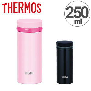 水筒 サーモス thermos 真空断熱ケータイマグ 直飲み 250ml JNO-252 ( 軽量 ステンレスボトル マグ 魔法瓶 保温 保冷 マグボトル ステンレス製 ステンレス すいとう マイボトル スリムボトル スリ