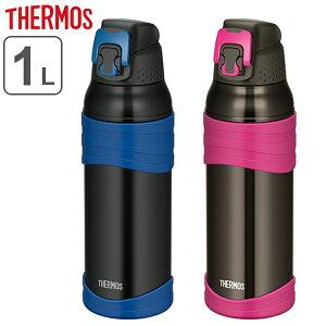 水筒 サーモス ( thermos ) 真空断熱スポーツボトル FJC-1000 1L ブラックブルー ( 1リットル ステンレス スポーツドリンク対応 スポーツボトル ステンレス製 直飲み ステンレスボトル THERMOS 魔