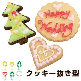 クッキー型 抜き型 星 ツリー ハート 人形 花 6個セット プラスチック製 タイガークラウン ( クッキーカッター ハンドルクッキー抜型 抜型 クッキー抜型 製菓グッズ 手作り 製菓道具 お菓子作り クリスマス ) 【39ショップ】