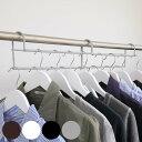 ハンガー 衣類収納アップハンガー 2本組 ( 収納 衣類ハンガー ハンガーラック コート収納 段違い おしゃれ コート掛…